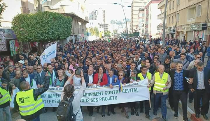 Marche populaire le Mardi 11 Décembre 2018, à Bèjaia, contre le blocage de Cevital ! 2026