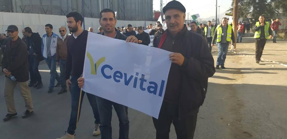 Béjaïa : une marée humaine dans la rue contre le blocage de Cevital le mardi 11 décembre 2018 2045