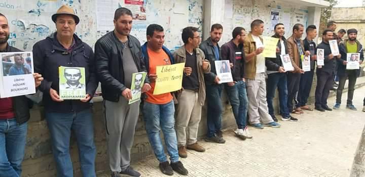 Rassemblement pour la libération de Merzouk Touati et tous les détenus d'opinion à Aokas le samedi 24 novembre 2018 à 10 h 30 2110