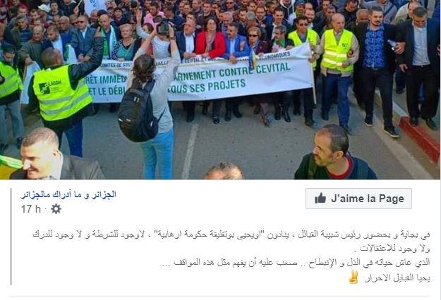 Béjaïa : une marée humaine dans la rue contre le blocage de Cevital le mardi 11 décembre 2018 - Page 2 Captur13