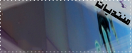 بنر اعلاني بلون غامق G4wvu10