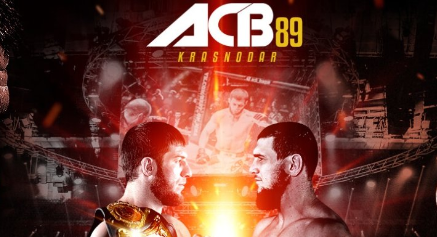 Absolute Championship Berkut 89: Abdulvakhabov vs. Bagov - September 8 (OFFICIAL DISCUSSION) Screen15