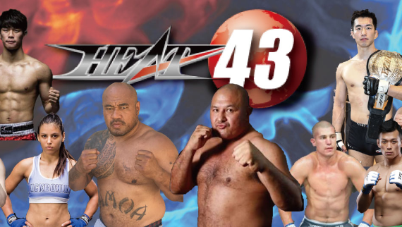 HEAT 43: Mighty Mo vs. Kusunoki - September 17 (OFFICIAL DISCUSSION) Screen23