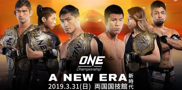 ONE Championship: A New Era - Resultados. Screen34