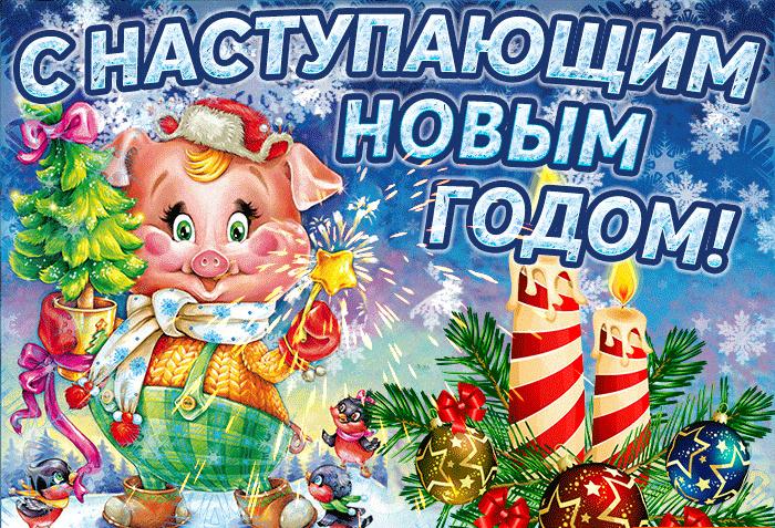 С Наступающим Новым Годом!!! - Страница 2 20387410
