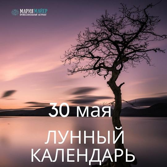 Прогнозы для Вас на каждый день - Страница 55 5p-nhf10