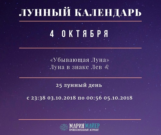 Прогнозы для Вас на каждый день!!!  - Страница 20 Eikuzf10