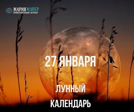 Денежный календарь на февраль 2019 года Ggslgt10