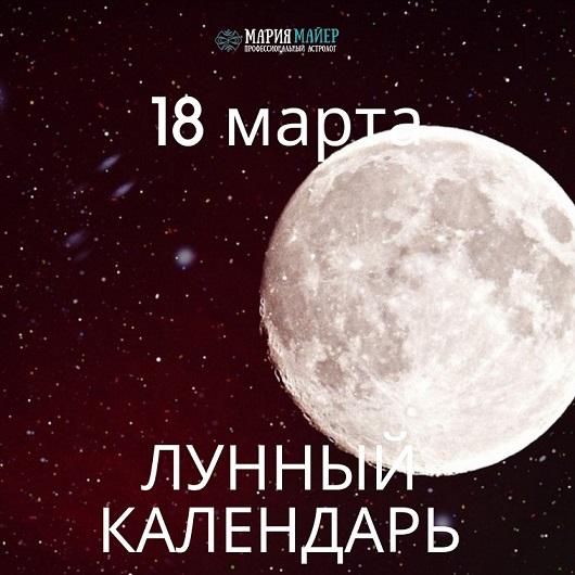 Прогнозы для Вас на каждый день - Страница 41 Kbzrq010