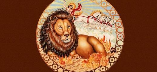 Карма знаков зодиака. Лев Lion-w10