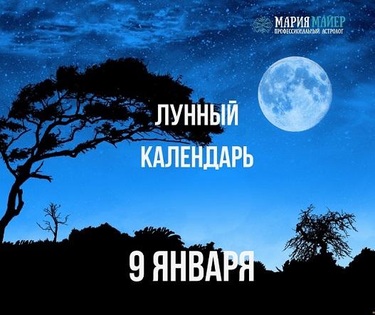 Прогнозы для Вас на каждый день!!!  - Страница 8 Mkzdvi10