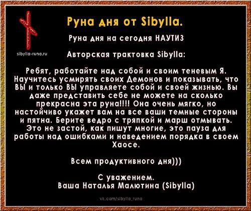Прогнозы для Вас на каждый день Qixyas10
