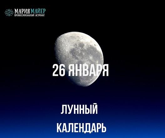 Денежный календарь на февраль 2019 года R-cfmk10