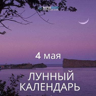 Прогнозы для Вас на каждый день - Страница 53 Wpsi7n10