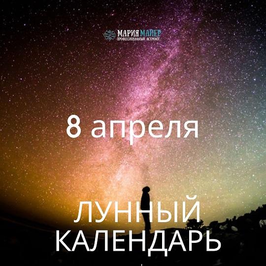 Прогнозы для Вас на каждый день - Страница 46 Xn0jny10