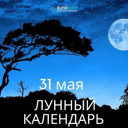 Прогнозы для Вас на каждый день - Страница 55 Yur-d310