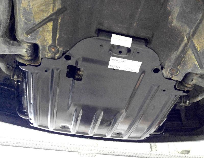 [Recherche] Cache boite à vitesse W124  W124ca10