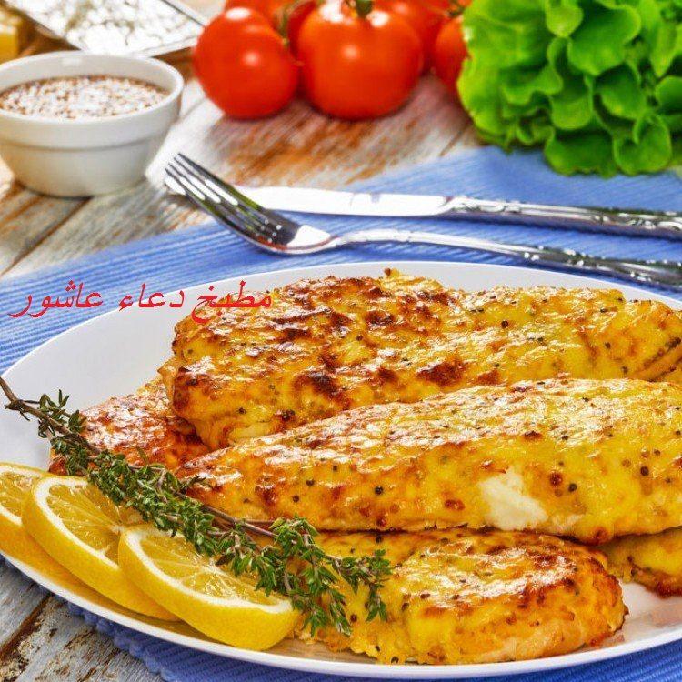دجاج مشوى بالخردل  59330210