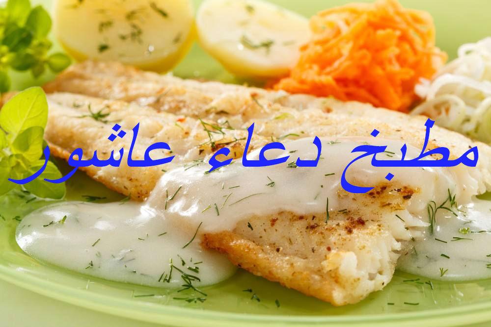 سمك مقلى بصوص الزبادى Aa_aaa12