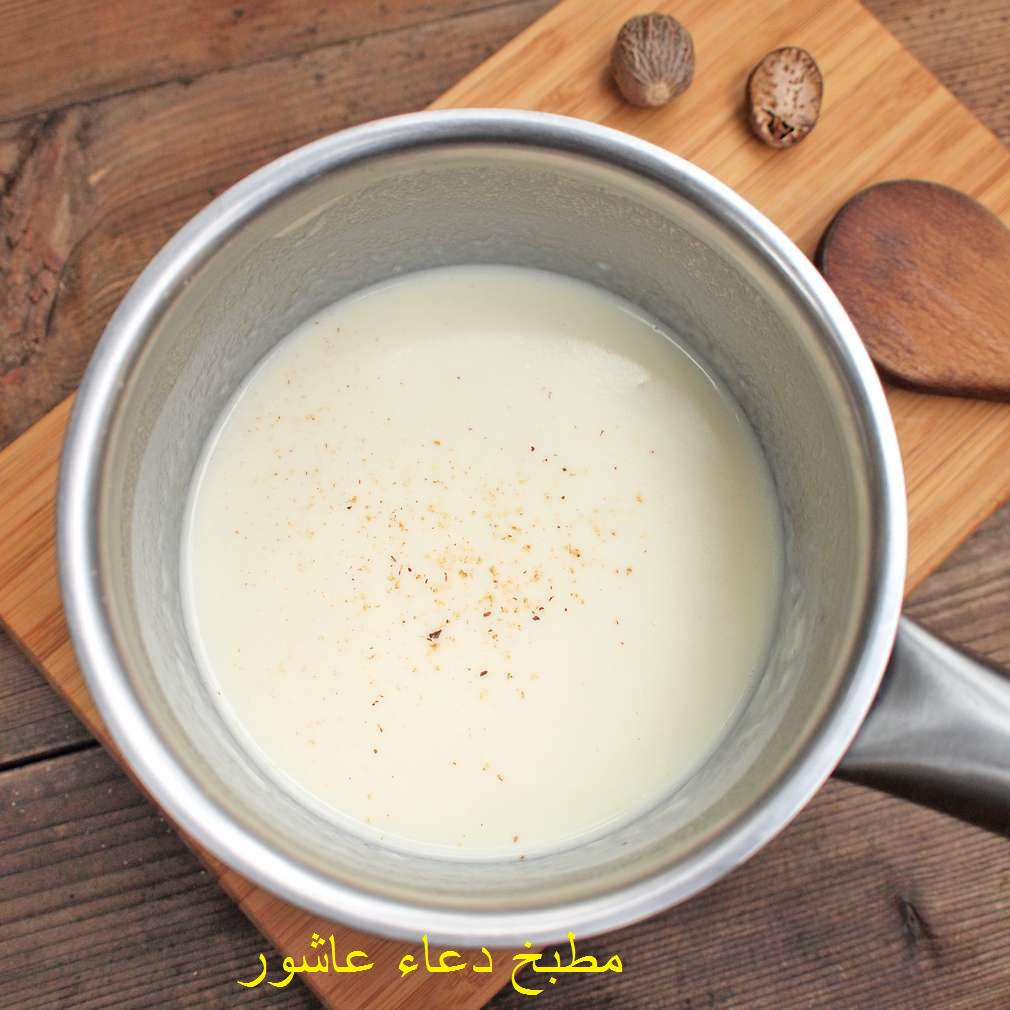 صلصة البشاميل بحليب البودرة Ao_aoa19