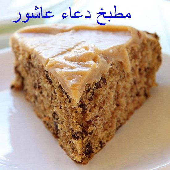 كيكة بالزبدة الفول السودانى وشكولاتة والقهوة  Aoa_oc10