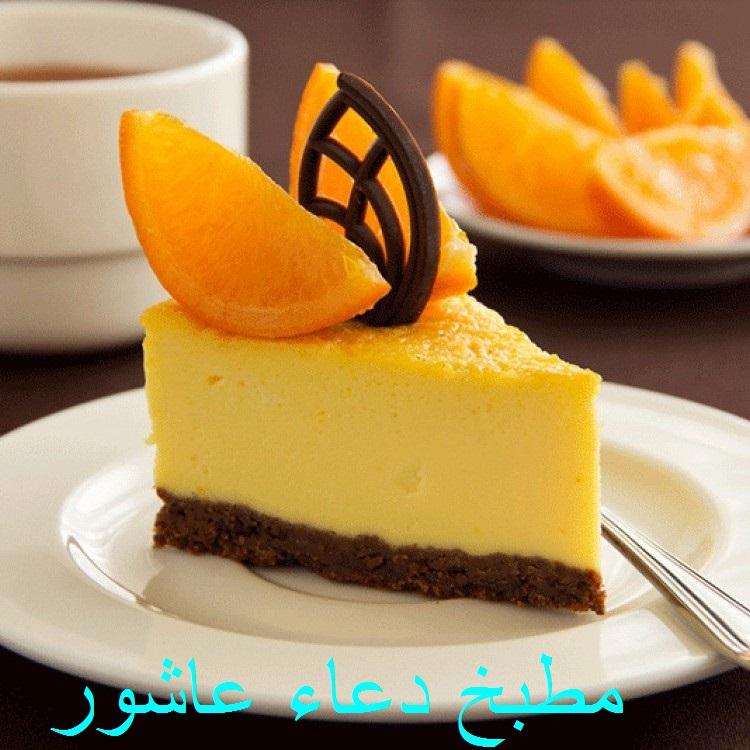 فطيرة شكولاتة بالبرتقال Aoo_ai14