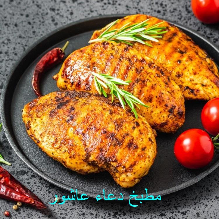 دجاج مشوى بصلصة الخردل والعسل  Cyy_ai13