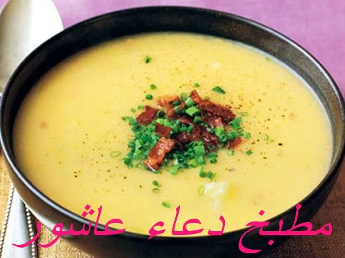 شوربة بطاطس والجبنة الشيدر Ioo_ao12
