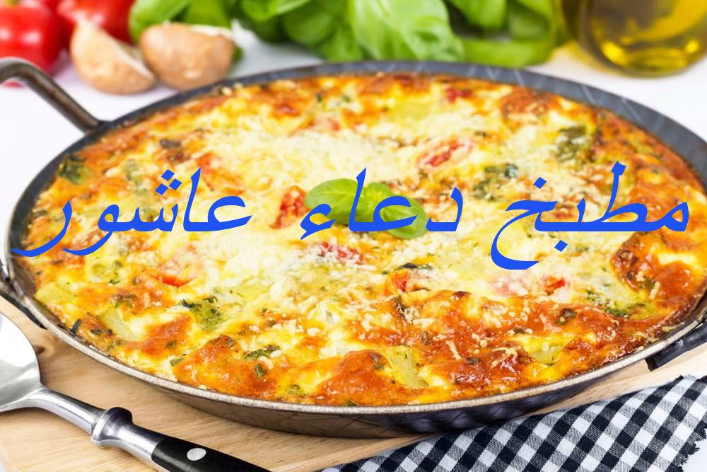 بطاطس بالمشروم والطماطم  O_oaai10