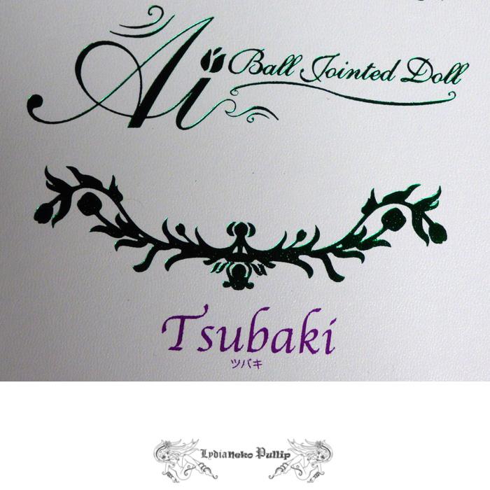 ❀ Kitsune ❀ BJD AI Tsubaki ❀ et Lavande ❀ Pukipuki Cupid ❀  Base_p10