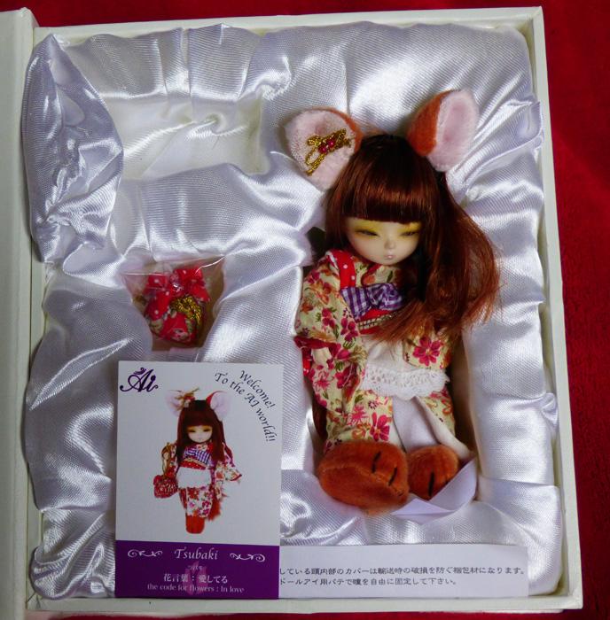 ❀ Kitsune ❀ BJD AI Tsubaki ❀ et Lavande ❀ Pukipuki Cupid ❀  Kitsun13
