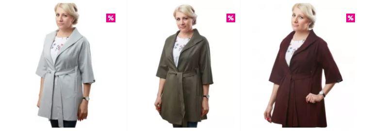 Женское пальто и куртки оптом ТУТ 211
