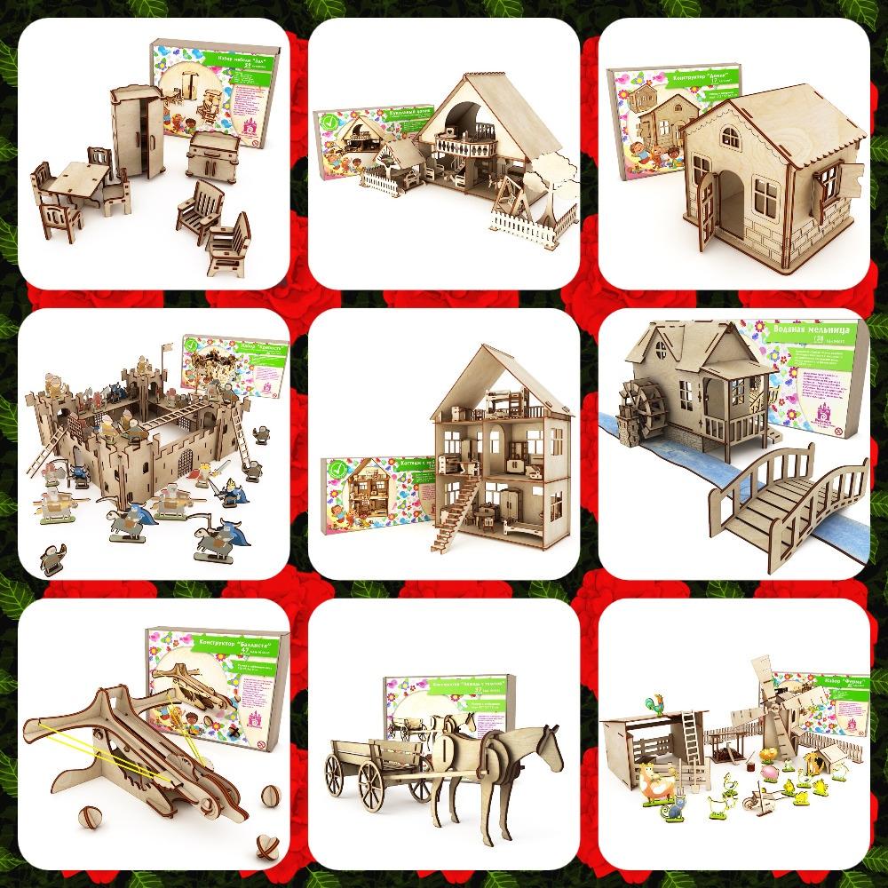 Товары для детей в подарочной упаковке 233