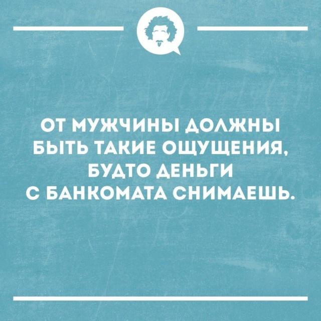 Поюморим? Смех продлевает жизнь) - Страница 17 7aww2v10