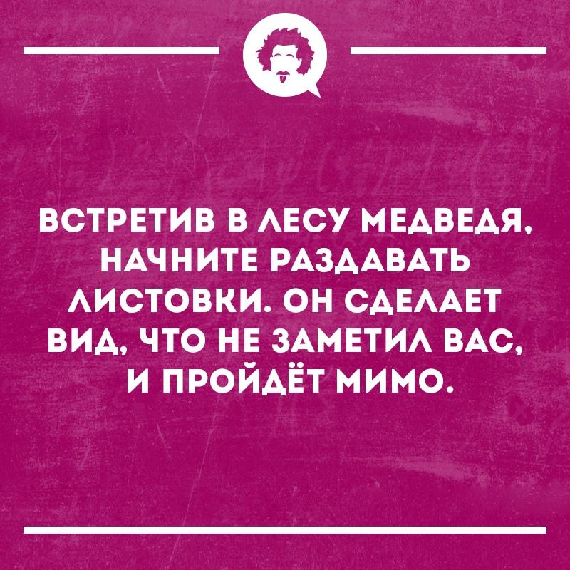 Поюморим? Смех продлевает жизнь) - Страница 18 Xqu6cm10