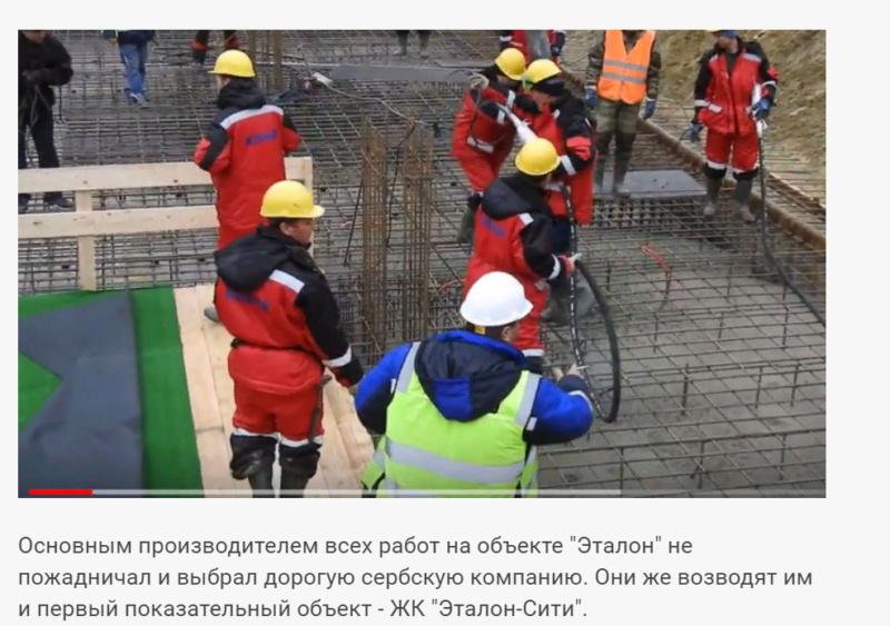 Веб-камеры на площадке строительства ЖК «Серебряный фонтан»  - Страница 11 Yaisgr10