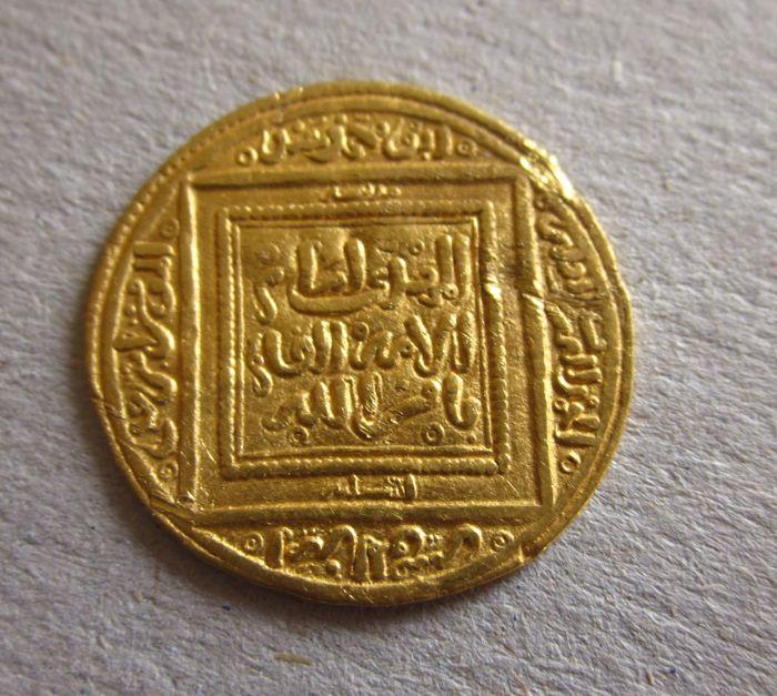 Medio dinar de Abd al-Mumin Ea9d1910