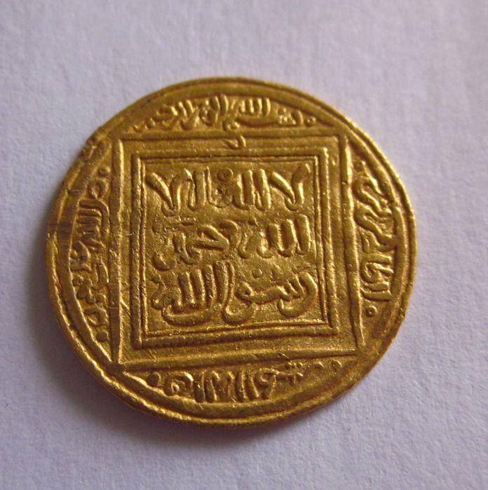 Medio dinar de Abd al-Mumin F9fb5710