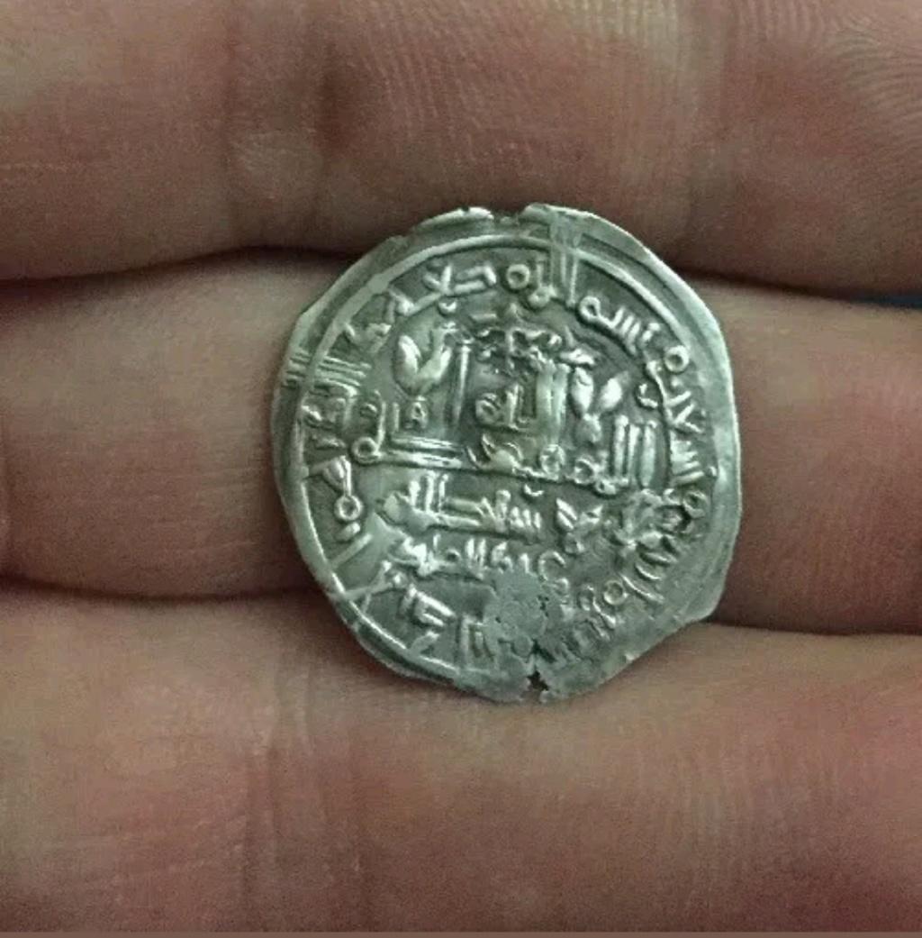 Dírham de Hixam II, al-Ándalus, 394 H Img_2023