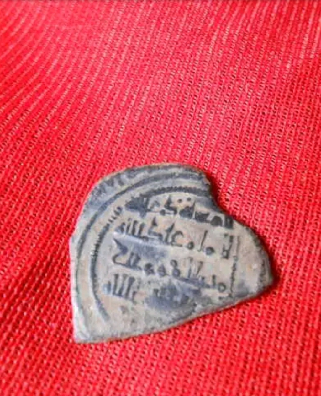 Dírham de al-Mutamid, taifa de Sevilla Img_2027