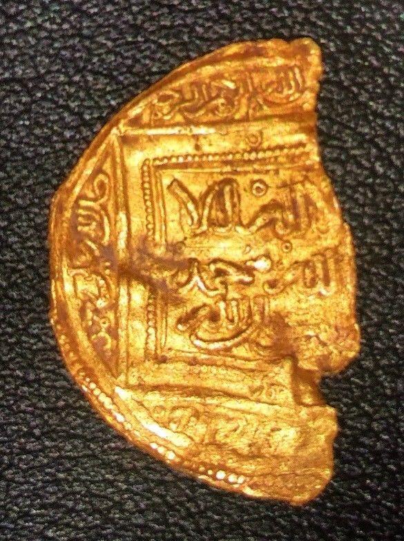 Medio dinar de Abd al-Mumin S-l16014