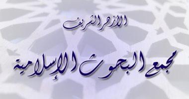 حكم حرمان الإناث من عطية والدهم استجابة لرغبة إخوتهم الذكور Aaoe_a10