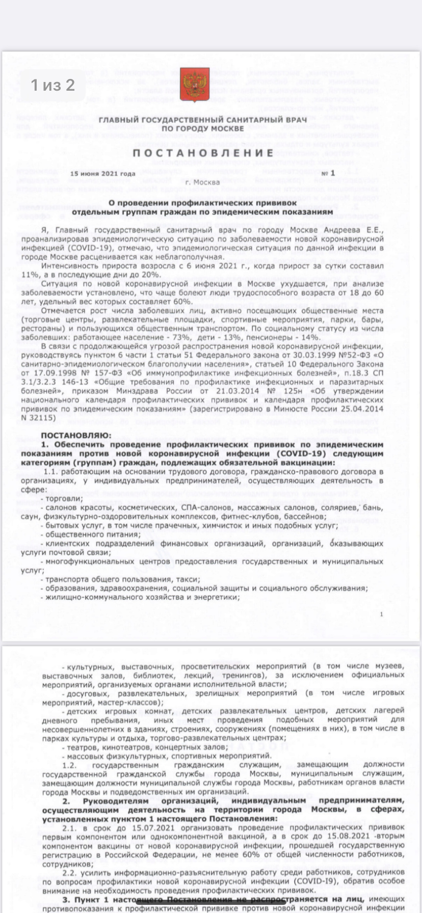 Саркоидоз и короновирус covid-2019 - Страница 6 31d07710