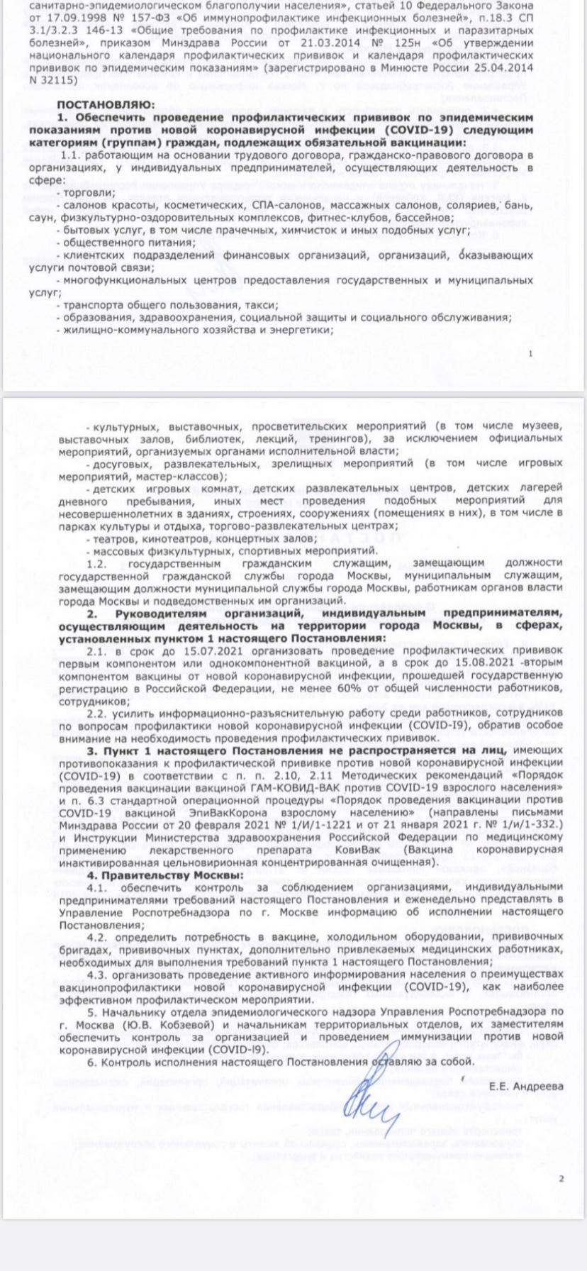 Саркоидоз и короновирус covid-2019 - Страница 6 C3960310