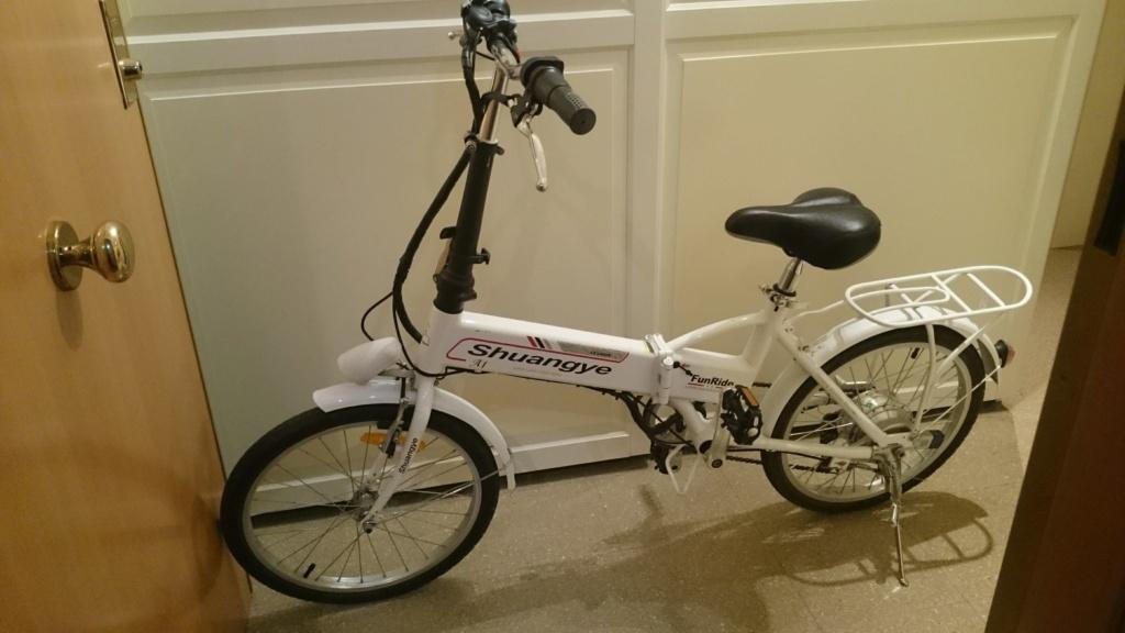Vendo bici plegable y patinetes eléctricos Dsc_2011