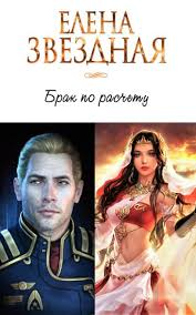 Коя е последната книга, която прочетохте? - Page 40 A_a10