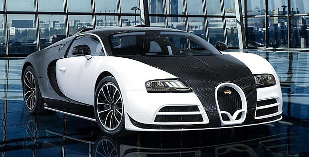 Os 5 carros mais caros do mundo. Artes311