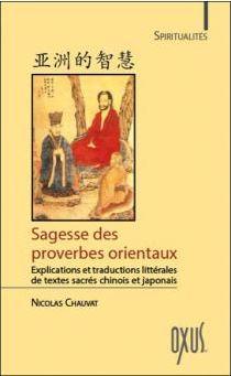 [Chauvat, Nicolas] Sagesse des proverbes orientaux Sagess10