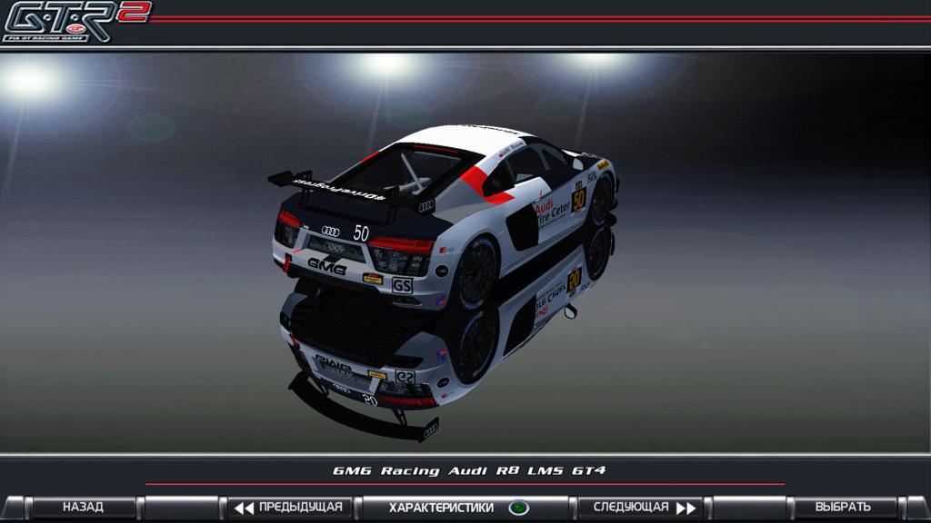 2018 Continental Tire Sportscar Challenge v0.8 Gtr2_211
