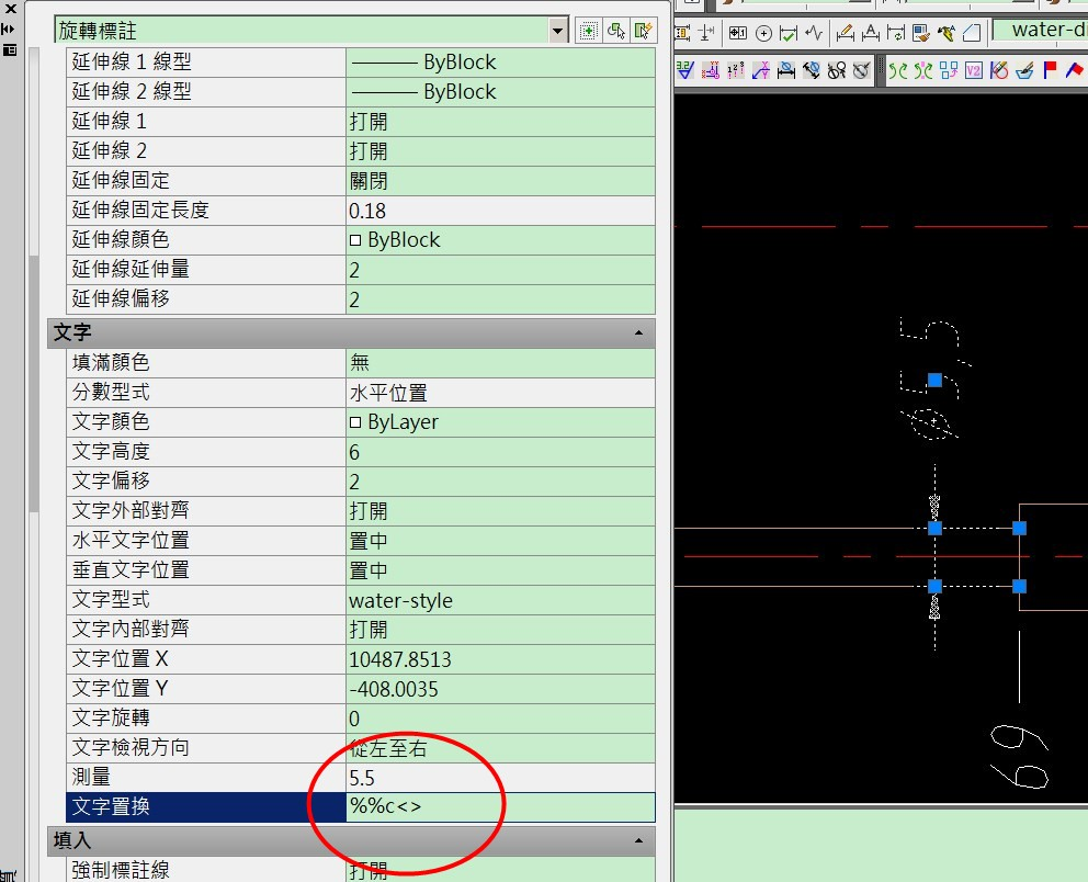 cad 2011 性質面板游標不見,如何顯示 Water-10